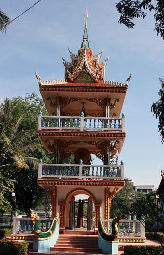 Temple Drum Building