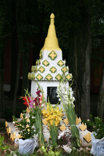 Monument in the US at Wat Lao Buddhavong