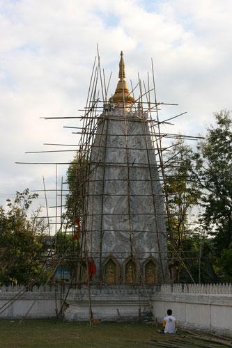 Prathat Nong Bua