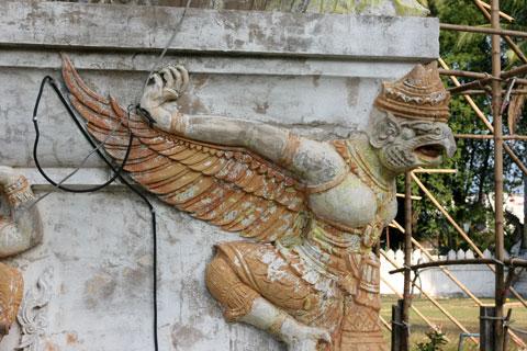 the Garuda