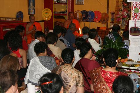 Bung Sa Goun Ceremony